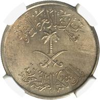 Saudi Arabien: ERROR Coin: Struck With 2 Obverse Dies (2x Landesseite), 10 Halala (2 Ghirsch) 1972 ( - Saudi Arabia