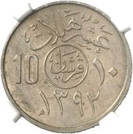 Saudi Arabien: ERROR Coin: Struck With 2 Reverse Dies (2x Wertseite), 10 Halala (2 Ghirsch) 1972 (AH - Saudi Arabia