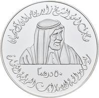 Vereinigte Arabische Emirate: 50 Dirhams N.D. (1998), 10 Jahre Hochschule Für Technik / Colleges Of - United Arab Emirates