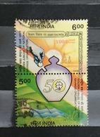 India 1998 National Savings Organisation 50th Anniv Se-tenant Pair Used - India