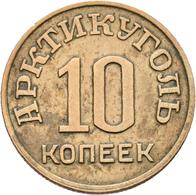 Russland: Spitzbergen (ОСТРОВ ШПИЦБЕРГЕН) : 10 Kopeken 1946 Token, Minenunternehmen Akrtikugol. KM# - Russia