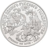 Sowjetunion: 150 Rubel 1989, Serie 500 Jahre Russland, Kampf Gegen Die Tataren An Fluss Ugra 1480. K - Russia