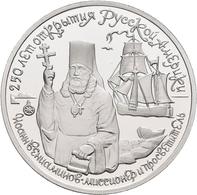 Sowjetunion: 150 Rubel 1991, Serie 250 Jahre Entdeckung Russisch-Amerika, Erster Bischof Von Alaska, - Russia
