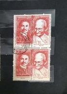 India 1995 Gandhi Indo South Africa Cooperation  Se-tenant Block Used - India