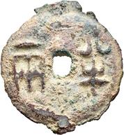 China: Aus Den Anfangstagen Des Gelds In China: Sammlung Von 39 Banliang-Münzen Von 378 - 87 V.Chr. - China