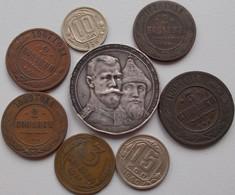 Russland: Kleine Tütte Mit 8 Münzen, Dabei 1 Rubel 1913, 300 Jahre Haus Romanov (KM# 70) In Schön. - Russia