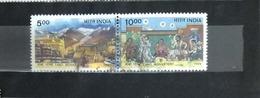 India 1999 Tabo Monastery  Se-tenant Pair Used - India