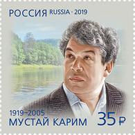 Russia 2019 1 V MNH 100 Years Since The Birth Of Mustai Karim Bashkir Soviet Poet, Writer, Playwright, - Schriftsteller
