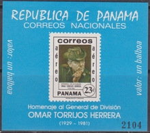 Panama 1982 Sheet Omar Torrijos MNH - Panama