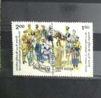 India 1986 Indian Police 125th Anivv  Se-tenant Pair Used - India