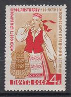 USSR - Michel - 1969 - Nr 3633 - MNH** - 1923-1991 USSR