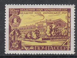 USSR - Michel - 1969 - Nr 3628 - MNH** - 1923-1991 USSR