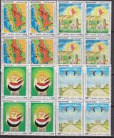 Yemen 1981 - Revolution Block Of 4 MNH - Yemen