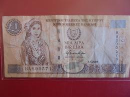 CHYPRE 1 POUND/LIVRE 2004 CIRCULER - Cyprus