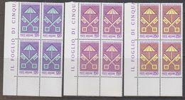 Vatican City 1978 Sede Vacante 3v Bl Of 4 (corners) ** Mnh (42761B) - Ongebruikt