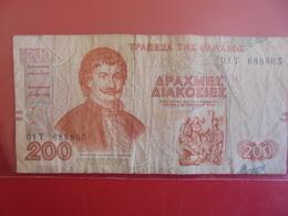 GRECE 200 DRACHME 1996 CIRCULER - Greece