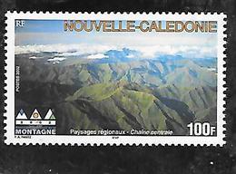 TIMBRE NEUF DE NOUVELLE CALEDONIE DE 2002 N° YVERT 880 - Unused Stamps
