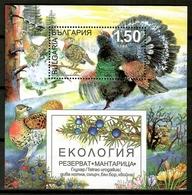 Bulgaria 2013 / Birds MNH Vögel Aves Oiseaux / Cu12331  41-46 - Uccelli