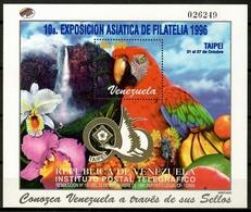 Venezuela 1996 / Birds MNH Vögel Aves Oiseaux / Cu12333  41-43 - Sin Clasificación