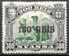 1903 NYASA MH G Indigenous Motives Overprint - Nyasaland