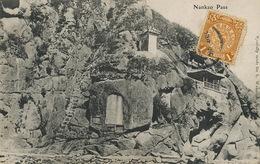 Nankao Pass  Edit Wannieck Pekin P. Used Dragon Stamp To Chen Liang Chang - Chine