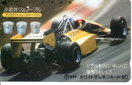 Formule 1 Formula Automobe  - F1  Phonecard  Telefonkarte (G151) - Sport