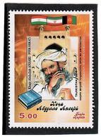 Tajikistan.2010 Philosopher A.Ansari (j/w Iran, Afgh., Flags) 1v: 5.00 Michel # 560 - Tajikistan