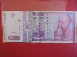 ROUMANIE 10.000 LEI 1994 CIRCULER - Roumanie