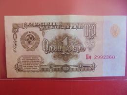 RUSSIE 1 ROUBLE 1961 CIRCULER - Russie