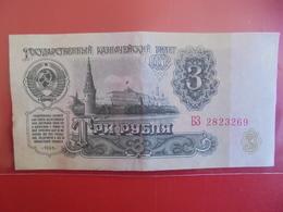 RUSSIE 3 ROUBLES 1961 CIRCULER - Russie