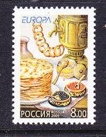 Europa Cept 2005 Russia 1v ** Mnh (42763A) - Europa-CEPT