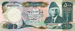 6465-2019    BILLET   PAKISTAN - Pakistan