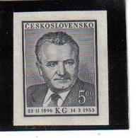 POL530 TSCHECHOSLOWAKEI CSSR 1953 MICHL MARKE Aus BLOCK 14 ** Postfrisch SIEHE ABBILDUNG - Tschechoslowakei/CSSR