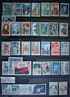 LOT De 33 TIMBRES FRANCE ** Neufs FRANCE  Collection 1965 - TBE - France