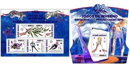 GUINEA BISSAU 2018 - PyeongChang Olympics - YT 7427-31 + BF1389; CV=38 € - Winter 2018: Pyeongchang