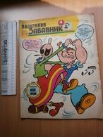 1975 YUGOSLAVIA SERBIA COMIC BOOK COMICS MAGAZINE WALT DISNEY POPEYE THE SAILOR MAN OLIVE FLASH GORDON HAGAR THE HORRIBL - Books, Magazines, Comics
