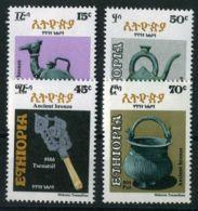 ETHIOPIE ( POSTE ) Y&T N° 1029/1032  TIMBRES  NEUFS  SANS  TRACE  DE  CHARNIERE . - Ethiopie