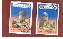 UZBEKISTAN   - SG 72.73   - 1995 ARCHITECTURE OF SILK ROAD  -   USED - Uzbekistan
