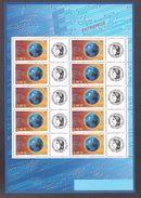 France Neuf ** Bloc Feuillet De 2002 Comprenant 10 Vignettes Personnalisées N° 3532A Cote 50€ Gomme Mate Logo Ceres - France