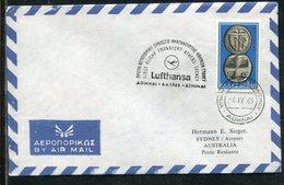 Griechenland / 1965 / Erstflugbrief Athen-Sydney (13370) - Posta Aerea