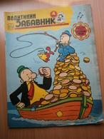 1975 YUGOSLAVIA SERBIA COMIC BOOK COMICS MAGAZINE WALT DISNEY POPEYE THE SAILOR MAN Wimpy Swee'Pea FLASH GORDON Roldán - Books, Magazines, Comics
