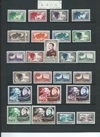 LAOS : Union Française. Superbe Collection Neuve ** Sur 14 Pages. Cote Environ 1200 € Avec PA, Blocs. - Collections (en Albums)