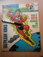 1972 SUPERMAN SUPERBOY YUGOSLAVIA SERBIA COMIC BOOK COMICS MAGAZINE WALT DISNEY MICKEY MOUSE - Books, Magazines, Comics