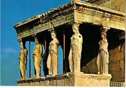 ATENE - CARYARIDES (GRECIA) - Grecia