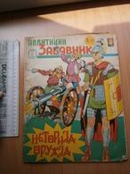 1970 YUGOSLAVIA SERBIA COMIC BOOK COMICS MAGAZINE WALT DISNEY MICKEY MOUSE Flash Gordon Persia History Of Weapons - Books, Magazines, Comics