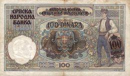 6486-2019    BILLET    YOUGOSLAVIE - Yugoslavia