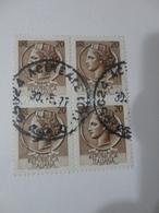 FRANCOBOLLI IN QUARTINA 20 LIRE - 6. 1946-.. Repubblica