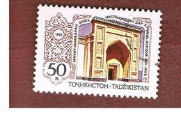 TAJIKISTAN   - SG 2 - 1992  MOSQUE-MAUSOLEUM OF  KHODJENT  -   USED - Tajikistan
