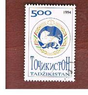 TAJIKISTAN   - SG 40 - 1994  COAT OF ARMS 500     -   USED - Tajikistan