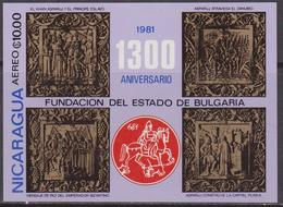 NICARAGUA 1981 Bulgaria   - MNH Set - Nicaragua